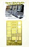 クラシックビークル対応 コントロールパネル セット 1 (1/32-35)(1960s/70s/80s)