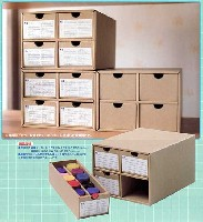 GSIクレオスGツールMr.カラー&水性ホビーカラー カラー収納BOX