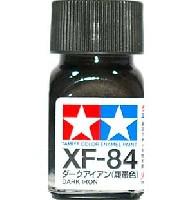XF-84 ダークアイアン (履帯色)