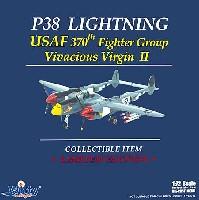ウイッティ・ウイングス1/72 スカイ ガーディアン シリーズ (レシプロ機)P-38 ライトニング アメリカ陸軍航空隊 第370戦闘飛行隊 Vivacious Virgin 2