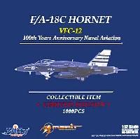 ウイッティ・ウイングス1/72 スカイ ガーディアン シリーズ (現用機)F/A-18C ホーネット VFC-12 アメリカ海軍航空 100周年記念塗装機