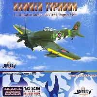 ウイッティ・ウイングス1/72 スカイ ガーディアン シリーズ (レシプロ機)ホーカー タイフーン イギリス空軍 第175飛行隊 1944年8月