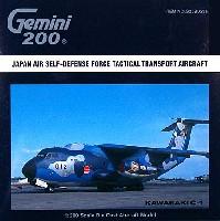 C-1 第402飛行隊 航空自衛隊 50周年塗装機 58-1012