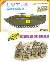 サイバーホビー1/35 AFVシリーズ (Super Value Pack)アメリカ海兵隊 LVT-4 ウォーター・バッファロー w/アメリカ海兵隊 硫黄島 1945