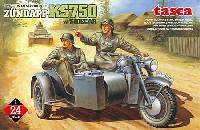 ドイツ軍用オートバイ ツュンダップ KS750 サイドカー