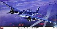 ユンカース Ju88G-6 シェーネルト
