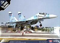 アカデミー1/48 Scale AircraftsSU-30MK フランカー