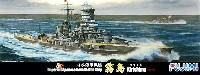 日本海軍 戦艦 霧島 1941年