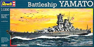 戦艦 大和プラモデル(レベル1/1200 艦船キットNo.05813)商品画像