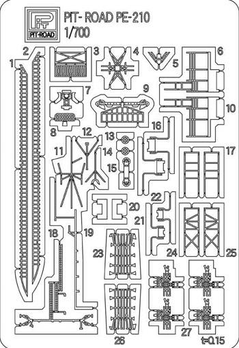 海上自衛隊 護衛艦 初代 あさかぜ用 エッチングパーツエッチング(ピットロード1/700 エッチングパーツシリーズNo.PE-210)商品画像_1