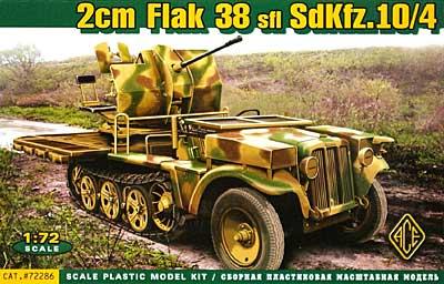ドイツ Sd.Kfz.10/4 1t ハーフトラック 2cm Flak38 対空自走砲プラモデル(エース1/72 ミリタリーNo.72286)商品画像