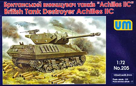 イギリス アキリーズ 76.2mm 駆逐戦車 2C型プラモデル(ユニモデル1/72 AFVキットNo.205)商品画像