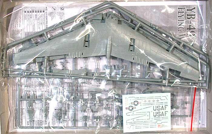 YB-49 フライング・ウイングプラモデル(サイバーホビー1/200 Modern Air Power SeriesNo.2012)商品画像_1
