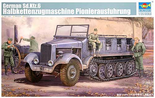 ドイツ Sd.kfz.6 5tハーフトラック (BN9b) 工兵タイププラモデル(トランペッター1/35 AFVシリーズNo.05530)商品画像