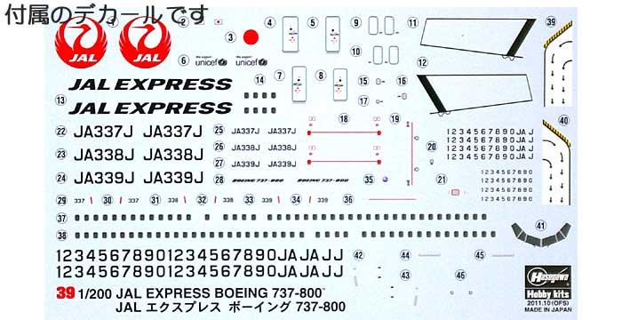 JAL エクスプレス ボーイング 737-800プラモデル(ハセガワ1/200 飛行機シリーズNo.039)商品画像_1