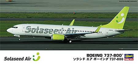 ソラシド エア ボーイング 737-800プラモデル(ハセガワ1/200 飛行機シリーズNo.040)商品画像