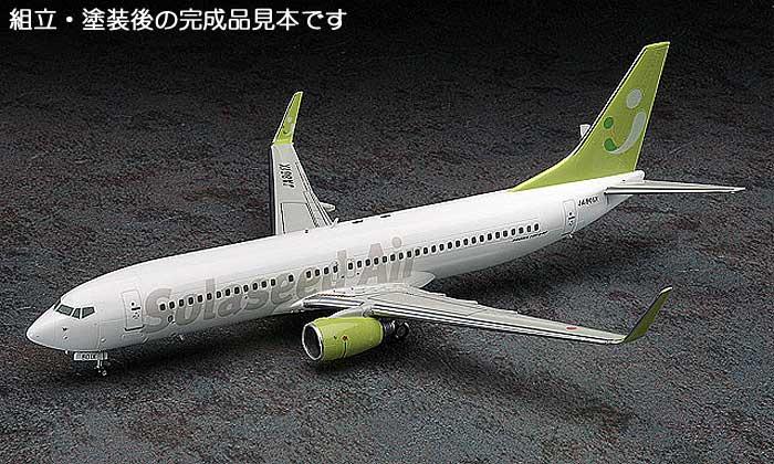 ソラシド エア ボーイング 737-800プラモデル(ハセガワ1/200 飛行機シリーズNo.040)商品画像_3