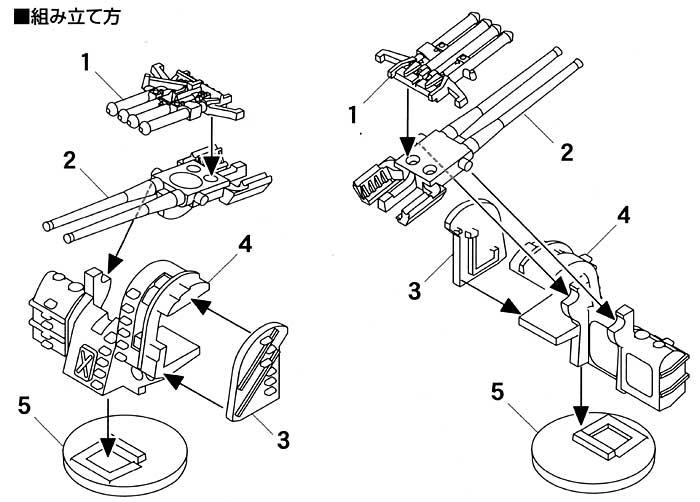八九式 12.7cm 高角砲プラモデル(ファインモールド1/700 ナノ・ドレッド シリーズNo.WA013)商品画像_1