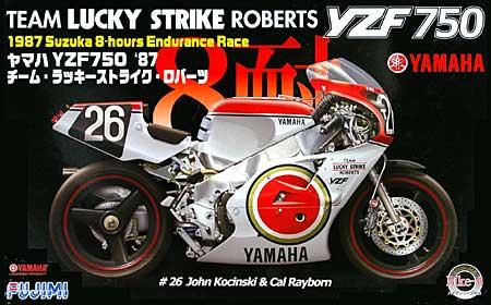 ヤマハ YZF750