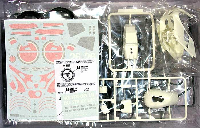 ヤマハ YZF750 '87 チーム・ラッキーストライク・ロバーツプラモデル(フジミ1/12 オートバイ シリーズNo.006)商品画像_1