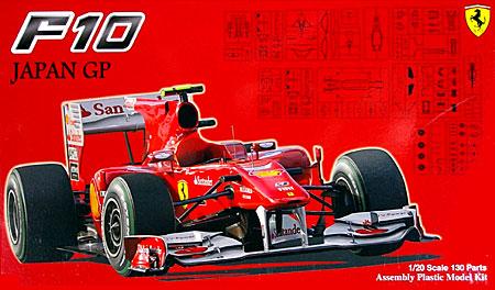 フェラーリ F10 日本GPプラモデル(フジミ1/20 GPシリーズNo.GP032)商品画像