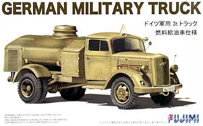 ドイツ 軍用 3tトラック 燃料給油車仕様プラモデル(フジミ1/72 ミリタリーシリーズNo.旧72M-005)商品画像