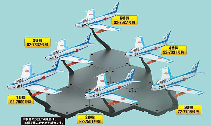 ファーストブルーインパルス F-86F セイバー (1BOX)プラモデル(童友社1/144 現用機コレクションNo.021B)商品画像_1
