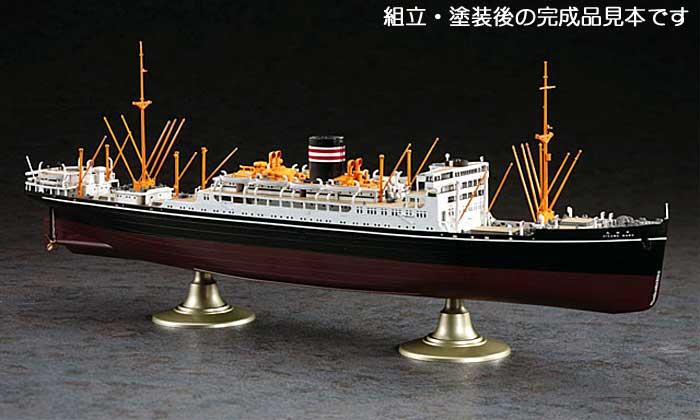 日本郵船 氷川丸プラモデル(ハセガワ1/350 Z帯No.Z028)商品画像_3