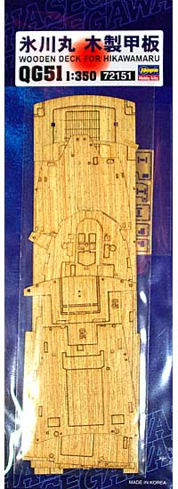 氷川丸 木製甲板木製甲板シート(ハセガワ1/350 QG帯シリーズNo.QG051)商品画像