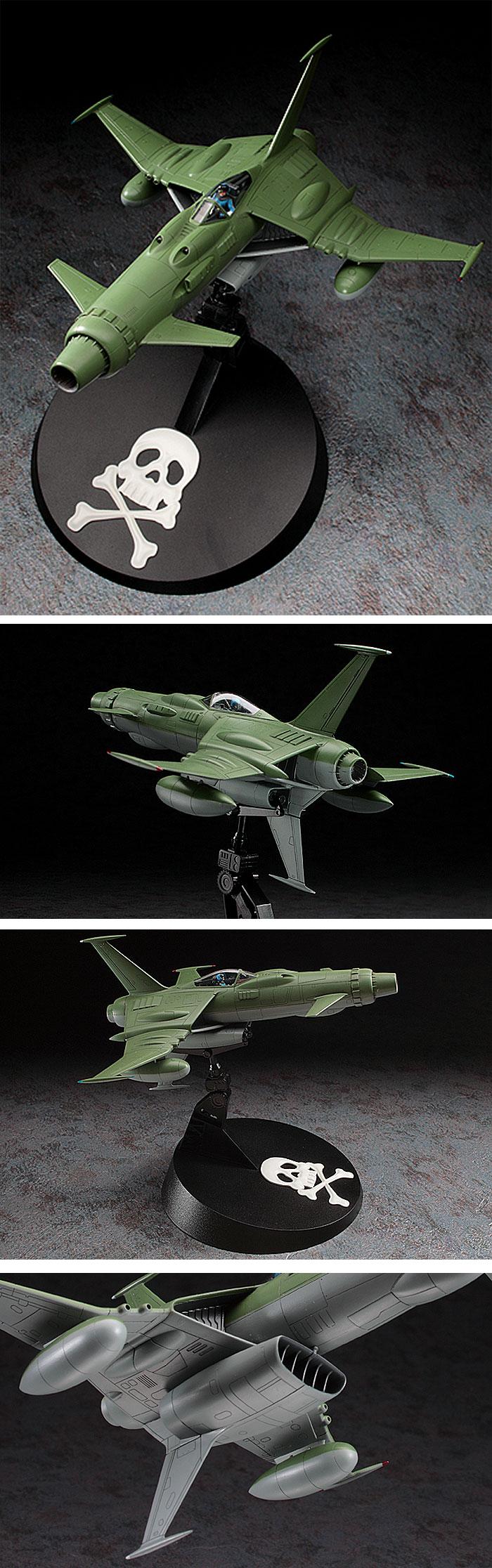 スペースウルフ SW-190プラモデル(ハセガワクリエイター ワークス シリーズNo.CW001)商品画像_3