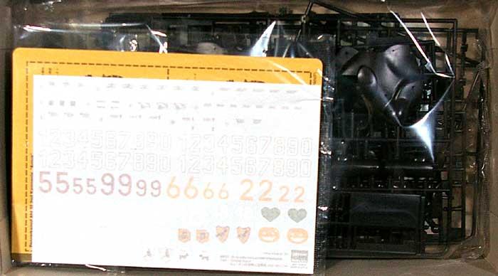 ヒューマノイド型無人邀撃機 P.H.J.101 グローサーフントプラモデル(ハセガワマシーネンクリーガー シリーズNo.MK005)商品画像_1