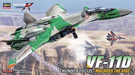 VF-11D サンダーフォーカス マクロス・ザ・ライドプラモデル(ハセガワ1/72 マクロスシリーズNo.65795)商品画像