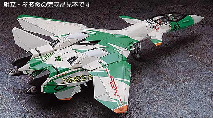 VF-11D サンダーフォーカス マクロス・ザ・ライドプラモデル(ハセガワ1/72 マクロスシリーズNo.65795)商品画像_3