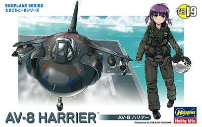 AV-8 ハリアープラモデル(ハセガワたまごひこーき シリーズNo.TH019)商品画像