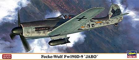 フォッケウルフ Fw190D-9 ヤーボプラモデル(ハセガワ1/72 飛行機 限定生産No.01967)商品画像