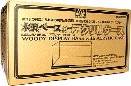 木製ベース付 アクリルケースケース(GSIクレオスディオラマ用 アクセサリーシリーズNo.DB105)商品画像