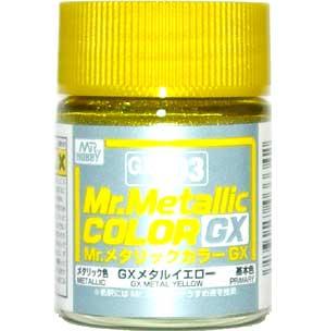 GX メタルイエロー (メタリック) (GX-203)塗料(GSIクレオスMr.メタリックカラー GXNo.GX-203)商品画像