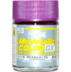 GX メタルパープル (メタリック) (GX-206)塗料(GSIクレオスMr.メタリックカラー GXNo.GX-206)商品画像