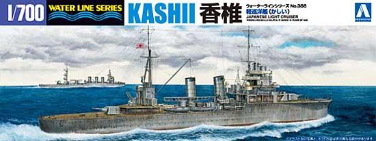 軽巡洋艦 香椎プラモデル(アオシマ1/700 ウォーターラインシリーズNo.356)商品画像