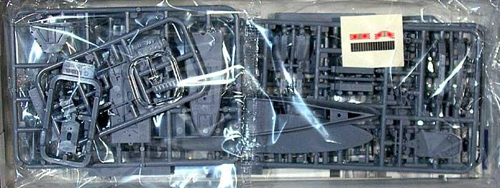 軽巡洋艦 香椎プラモデル(アオシマ1/700 ウォーターラインシリーズNo.356)商品画像_1