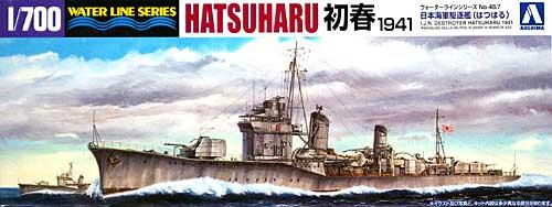 日本海軍 駆逐艦 初春 1941プラモデル(アオシマ1/700 ウォーターラインシリーズNo.457)商品画像