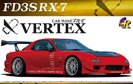 VERTEX FD3S RX-7プラモデル(アオシマ1/24 Sパッケージ・バージョンRNo.083)商品画像