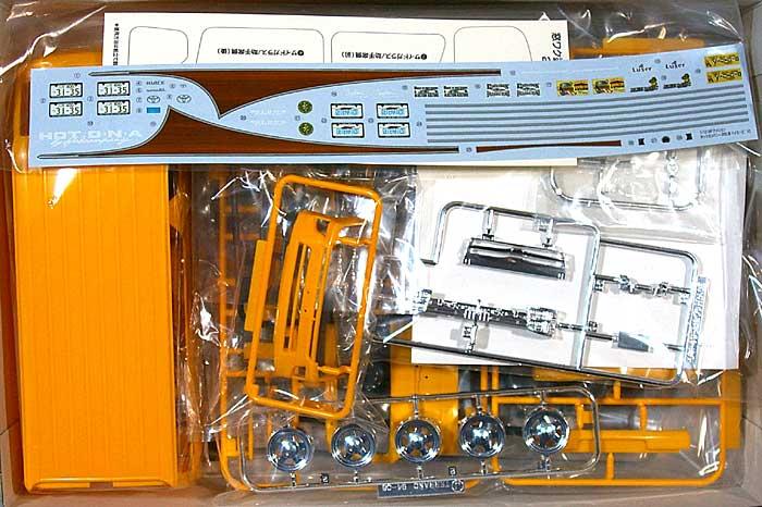 ホットカンパニー 200系 ハイエース '10プラモデル(アオシマ1/24 VIP アメリカンNo.009)商品画像_1
