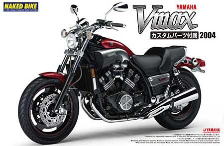 ヤマハ Vmax カスタムパーツ付き (2004)プラモデル(アオシマ1/12 ネイキッドバイクNo.040)商品画像
