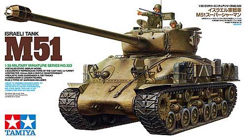 イスラエル軍戦車 M51 スーパーシャーマンプラモデル(タミヤ1/35 ミリタリーミニチュアシリーズNo.323)商品画像