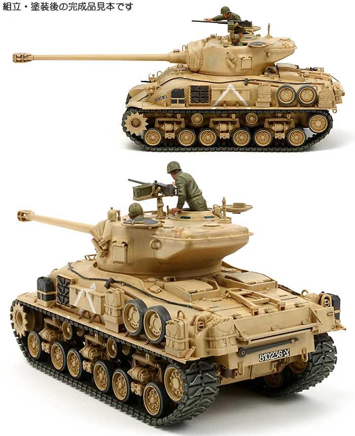 イスラエル軍戦車 M51 スーパーシャーマンプラモデル(タミヤ1/35 ミリタリーミニチュアシリーズNo.323)商品画像_3
