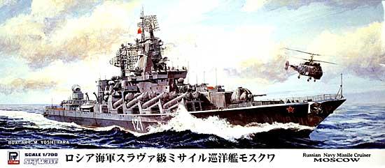 ロシア海軍 スラヴァ級ミサイル巡洋艦 モスクワ (旧スラヴァ)プラモデル(ピットロード1/700 スカイウェーブ M シリーズNo.M-040)商品画像