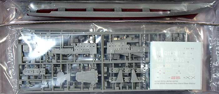 ロシア海軍 スラヴァ級ミサイル巡洋艦 モスクワ (旧スラヴァ)プラモデル(ピットロード1/700 スカイウェーブ M シリーズNo.M-040)商品画像_1