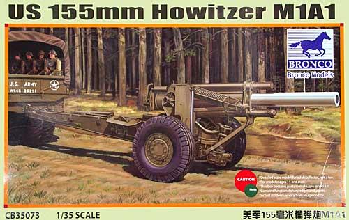 アメリカ 155mm榴弾砲 M1A1 大戦...