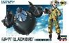 SR-71 ブラックバード